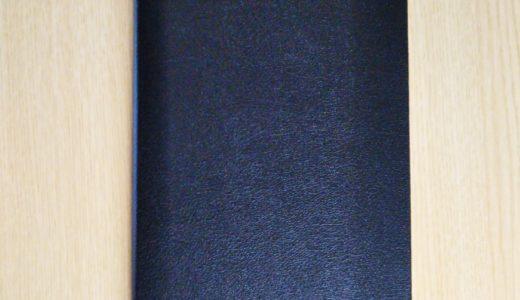 全てのノート難民に!日本製のNOLTYハードカバーノートが作りが丁寧すぎてオススメすぎる