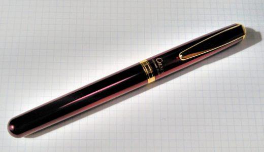 ボールペンなのに筆のような字が書ける!?「水性ボールペン セルサス」(オート社)