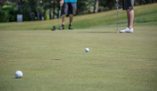ヘタを固める前に!ゴルフ初心者にこそ「モダン・ゴルフ」を読んでほしい