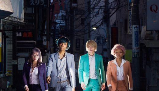 【邦楽ロック】妖艶なヴィジュアルが魅力のダンス・ロックバンド「女王蜂」