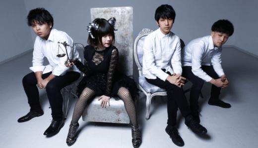【邦楽ロック】ポスト東京事変?軽快なギターロックバンド「ポルカドットスティングレイ」