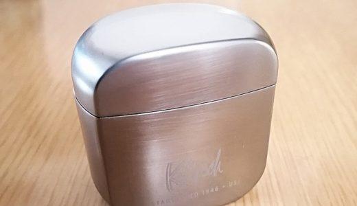 【画像付き】「Klipsh Connect」でイコライザ設定をする手順 / アプリでKlipsh T5 True Wirelessにより豊かな音色を!