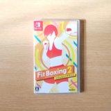 肩こりが軽減して、体脂肪率も3%減!!30代サラリーマンが「フィットボクシング2」(Nintendo Switch)をオススメする理由をまとめました